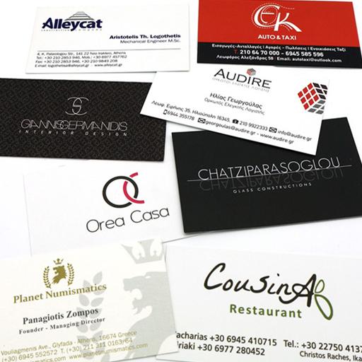 δειγματα επαγγελματικής κάρτας